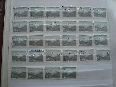 Briefmarke Yvert Und Tellier Nr Brillant Suede 558 X28 Gestempelt Briefmarke Sweden