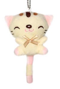 Lucore 4 Striped Pink Lucky Cat Plush Stuffed Animal Keychain