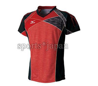 mizuno volleyball in japan jerseys