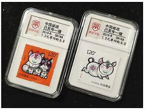 China Pig Stamp 2019 (UNC) 中国邮票 第4轮生肖邮票 己亥年 2019年生肖猪邮票 2枚带盒子