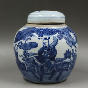 Chinese-old-porcelain-Lid-jar-with-blue-and-white-porcelain-pot