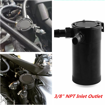 Universal Baffled 2 Port Oil Catch Can Tank Compact Auto Air-Oil Separator Black
