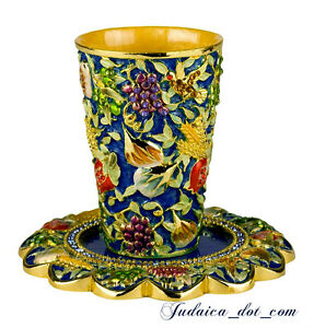 Blue Enamel Kiddush Set Cup & Saucer Gold Plated Israel Seven Species Gift Box