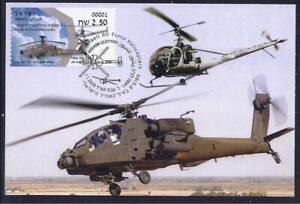 ISRAEL-2020-STAMP-IDF-HELICOPTER-CHOPPER-ATM-MACHINE-LABELS-MAXIMUM-CARD
