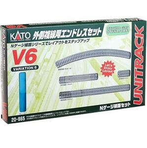 Kato-20-865-Unitrack-V6-Oval-Exterieur-Outer-Oval-Set-N