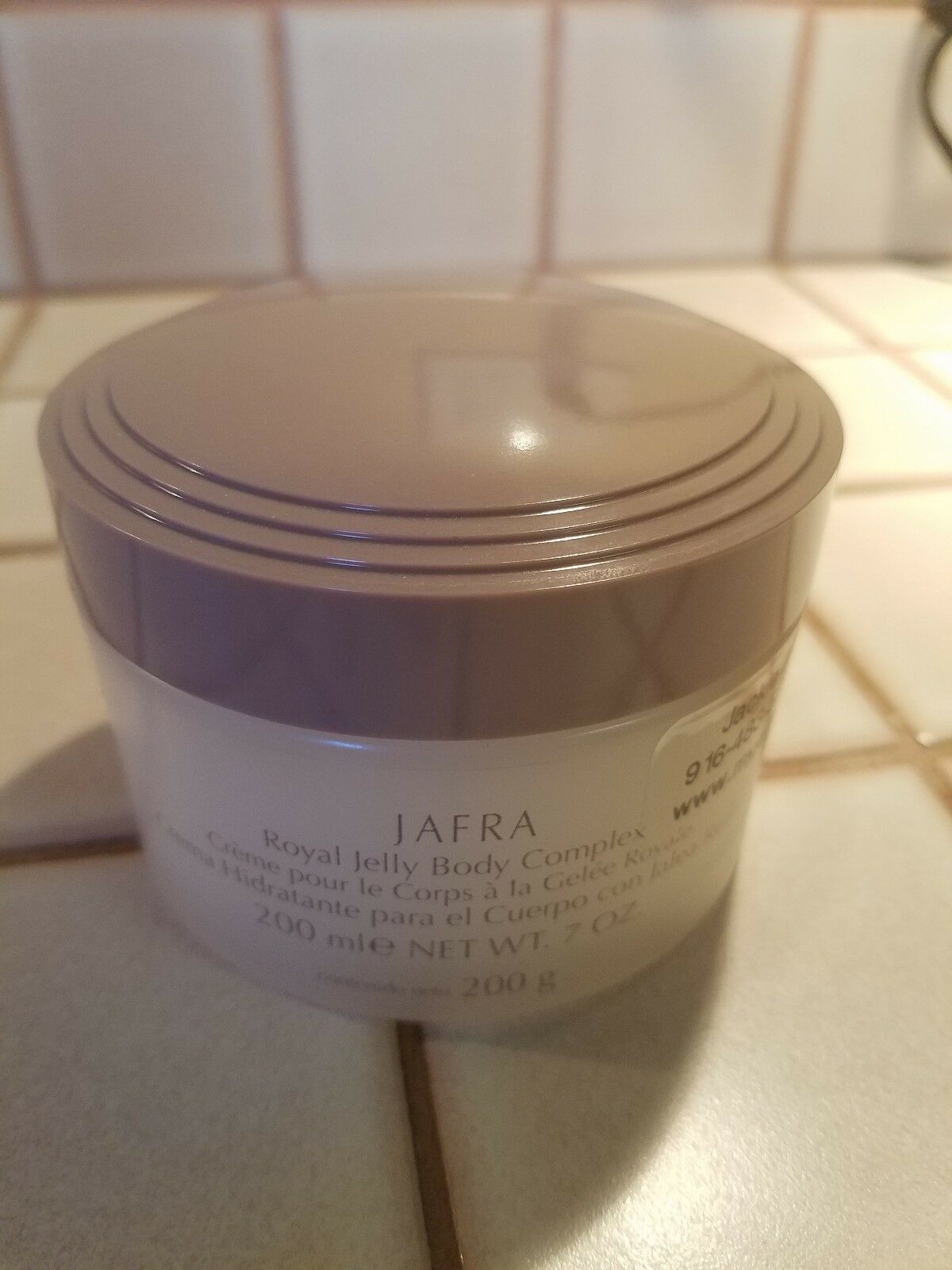 Jafra Royal Jelly Body Complex Ebay Stock Photo