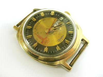 USSR OLIMPIC Watch SLAVA  MOSCOW Olympiad 1980 26 Jewels Wristwatch Soviet