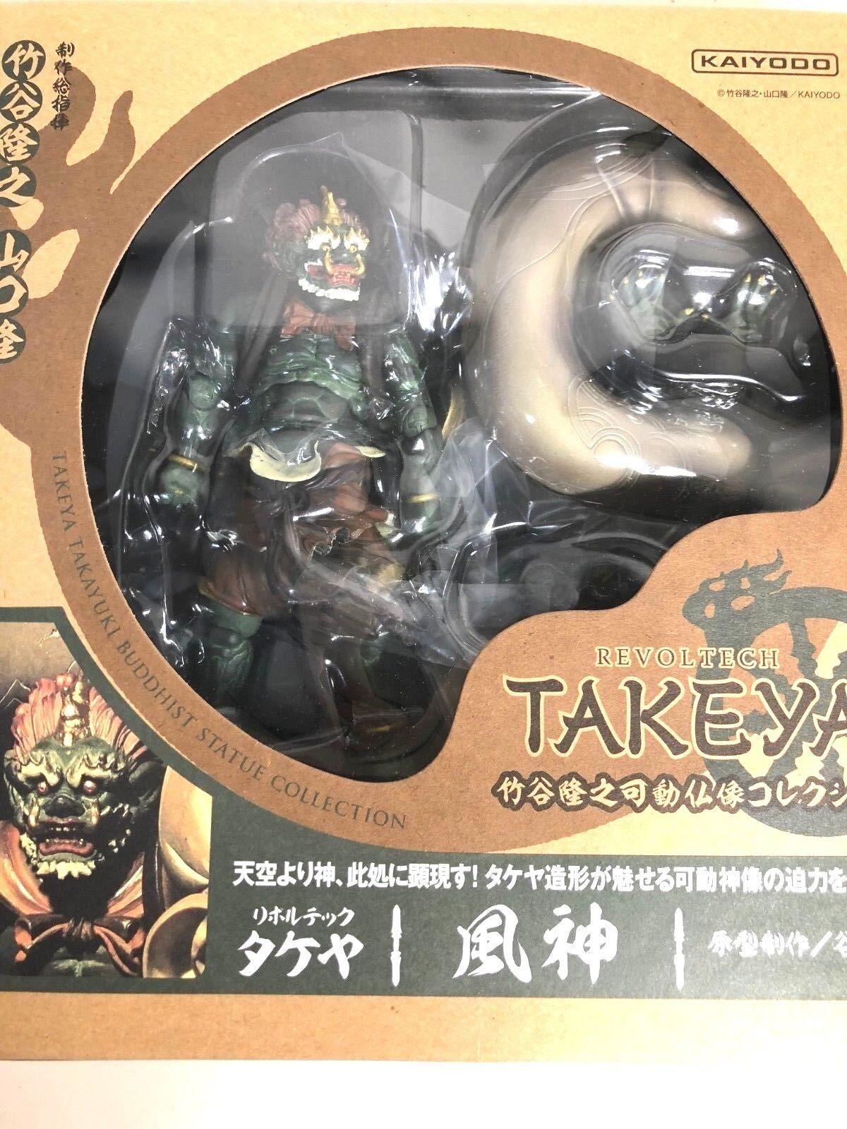 Free Shipping from Japan Authentic Revoltech  Hu-Ji Fujin Takeya 009 Kaiyodo
