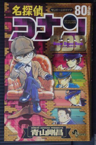 JAPAN Case Closed Detective Conan 80 Plus Super Digest Book