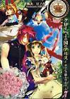 Alice in the Country of Clover: Vol 7: Cheshire Cat Waltz by QuinRose (Paperback, 2013)