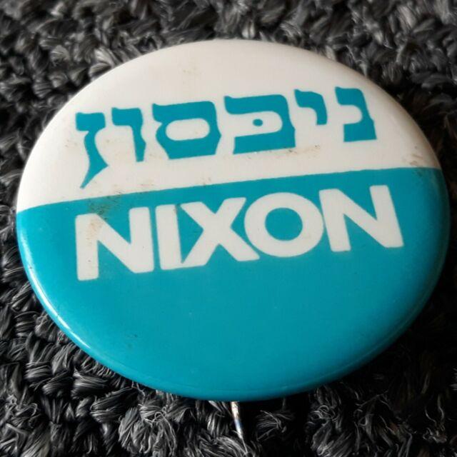Rare Nixon Pins: Richard Nixon Noxin Presidential E Coli Political Campaign