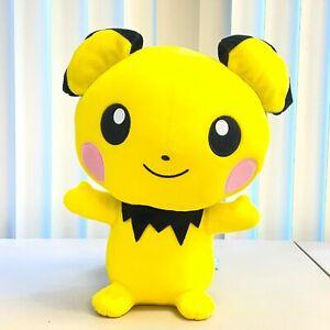 Banpresto Pokemon XYZ Sun & Moon Jumbo Anime 12'' Plush Toy Doll Pichu BP81820