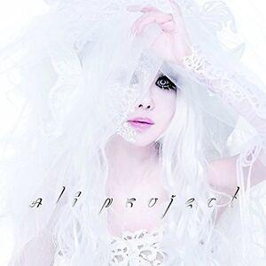 TBA-regular-ALI-Project-Audio-CD