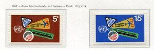 19077) United Nations (New York) 1967 MNH Tourism