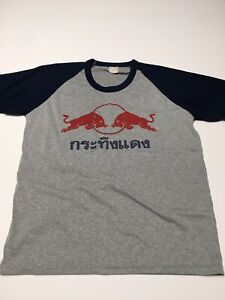 red bull energy drink t shirt