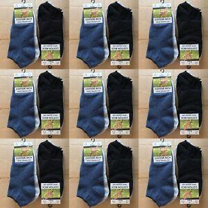 48-Paires-Homme-Noir-Bleu-Marine-Gris-Baskets-Chaussettes-Coton-Taille-6-11-En-Gros-Job-Lot