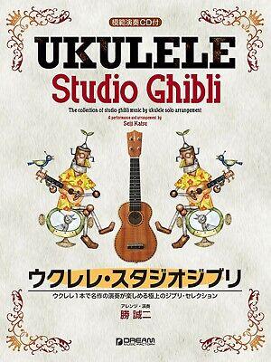 Anime Song /'1986-2004/' Japan Anime Piano Sheet Music Encyclopedia Book vol.2