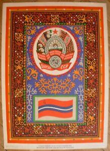 1967 USSR Original Poster Kyrgyz State emblem flag Soviet propaganda Fisher