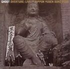 Overture: Live in Nippon Yusen Soko * by Ghost (Japan) (CD, Oct-2007, 2 Discs, Drag City)