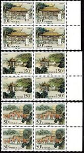 China-1998-23-stamp-20-sets-block-of-4-x5