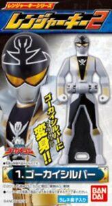 Kaizoku Sentai Gokaiger Ranger Key Series AMAS Gokai Silver Gold Mode Bandai