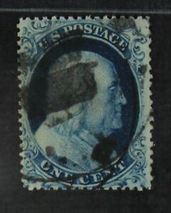 CKStamps-US-Stamps-Collection-Scott-23-1c-Franklin-Used