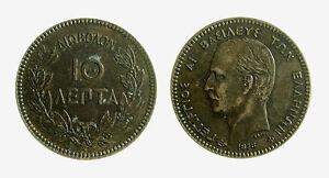 pcc2111-3-Grecia-Giorgio-I-10-LEPTA-1878-K