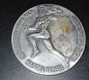 ISRAEL-MEDAL-50th-ANNIVERSARY-OF-034-HAPOEL-034-SPORT-UNION