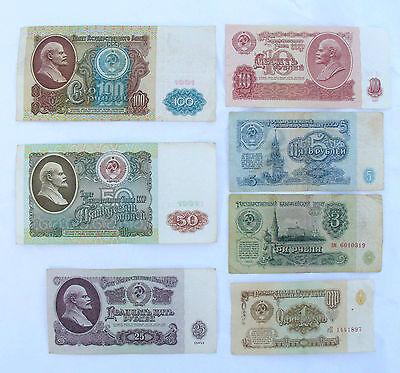 1,3,5,10,25,50,100 roubles Full Set aUNC-UNC!!! USSR Russian banknotes 1961