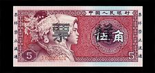 Specimen China 1980 5 jiao Paper Money GEM UNC #177