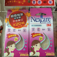3M NEXCARE ACNE CARE DRESSING PIMPLE STICKERS PATCH SMALL CIRCLE 100PCS fastship