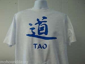 The-Way-Of-Life-Tao-Symbol-Logo-T-Shirt-w-Choice-of-Colors-Free-Shipping-in-USA