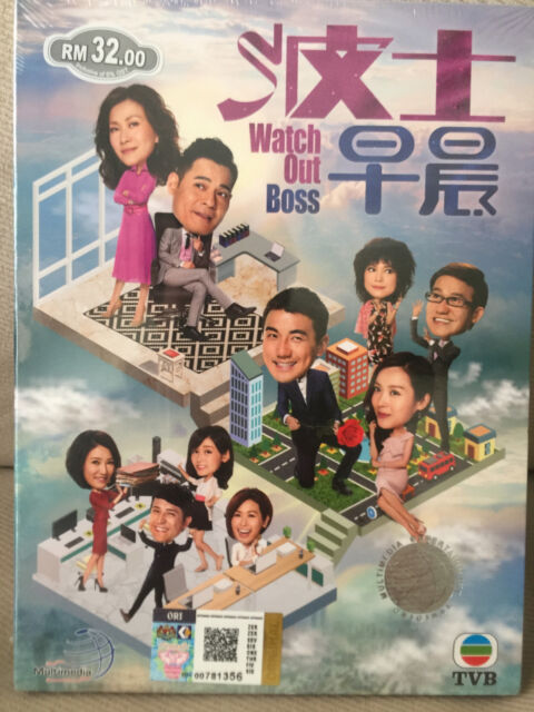 Hong Kong TVB 2018 Watch out Boss 1 15 in 3 DVDs English Sub R0 16 9 End