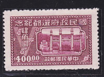 100% Wahr China. Chine. 1947. Nr. 779 , Matter Gummi Hohe QualitäT Und Preiswert