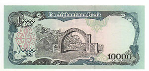 Image Is Loading Banknote Middle East 10000 Afghanis Da Afghanistan Bank