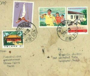 La Chine Tibet Népal Cover 1974 Mc12-afficher Le Titre D'origine