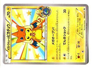 Pokemon Mega Tokyo Pikachu Promo Charizard poncho Limited!