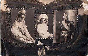 Imperial RUSSIA Czar NICHOLAS II Empress ALEXANDRA, ALEXEI Collage POSTCARD 1910