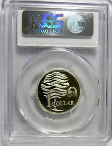 1993-LANDCARE-SILVER-PROOF-PCGS-PR69DCAM-Coin