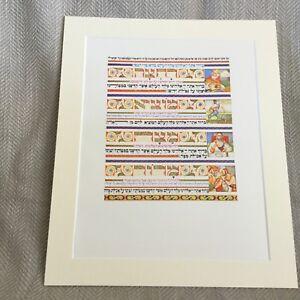 1950-Ebraico-Stampa-Arthur-Szyk-Haggadah-Judaica-Calligrafia-Testo-Scritta