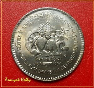 1-Re-1990-Food-For-The-Future-1990-World-Food-Day-rare-Calcutta-mint-coin