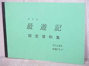 SAIYUKI-OVA-Art-Works-Model-Sheet-Design-Book-Book-Ltd-Booklet