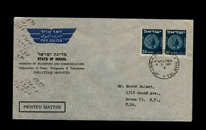 Pair of Scott# 21 on MAR 9 1951 Airmail Cover from State of Israel to Bronx, NY