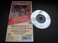 "R2D2 We Wish You A Merry Christmas Japan 3 inch CD S John Bon Jovi Star Wars 3"""