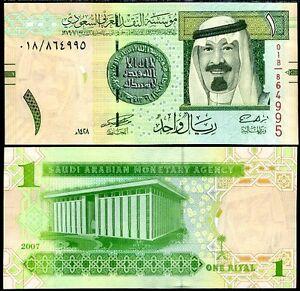 SAUDI-ARABIA-1-RIYAL-2007-P-31-UNC