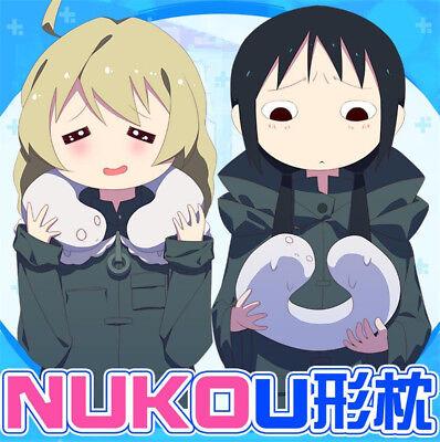 Girls/' Last Tour Chito Yūri Cute nuko Plush Soft U-type Neck Pillow For Gift