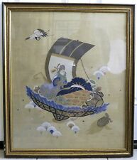 """Antique Chinese KESI Embroidery Panel with Immortal, Basket & Crane in 29"""" Frame"""