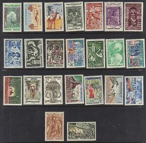 Intelligent Tunis 1959-61 Sc. 338 63a & B Collection De 23 Inc. Tout Haute Valeurs Excellent
