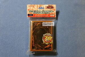 Yugioh Konami Arc-V Official Logo Card Sleeves Protector ...