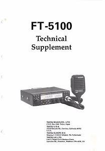 yaesu ft 5100 technical supplement cdrom pdf ke3gk ebay rh ebay com